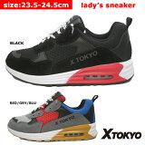 レディース婦人スニーカーカジュアルシューズ靴黒ブラック赤レッドグレー青ブルーxtokyo1010
