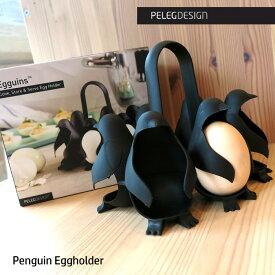 ペンギン エッグホルダー 保存容器 保管容器 調理器具 ゆで卵 エッグカップ たまご置き 動物モチーフ キッチン雑貨 ペレグデザイン 可愛い プレゼント ギフト お祝い 新生活 引っ越し 一人暮らし インスタ映え ダブルスリー