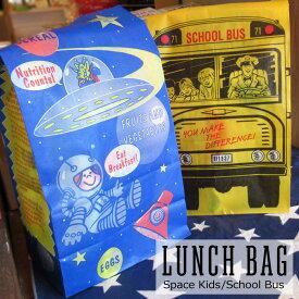 ランチバッグ バッククラフト ワックスコーティング アメリカン雑貨 キッチン雑貨 お弁当グッズ 通学 通勤 ピクニック ランチ おそとでごはん おひるごはん インスタ映え ダブルスリー