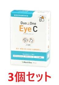 【3個セット】【Duo One Eye C デュオワン アイ シー (15g×3袋入り)×3個】犬猫【メニワン】【水色】【眼】※旧 メニわんEye care2