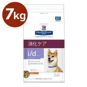 【i/d Low Fat】ローファット チキン【7.5kg袋】【犬用】【低脂肪】【ヒルズ Hill's】