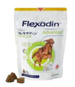 【新商品!】【フレキサディン 30粒】【アドバンス】犬【1個】FLEXADIN Advanced 日本全薬