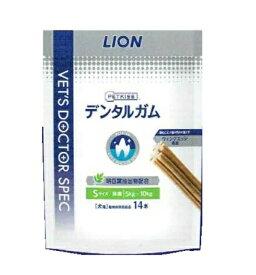 【ベッツドクタースペック】【デンタルガム】犬用【Sサイズ】1袋14本入り LION ライオン