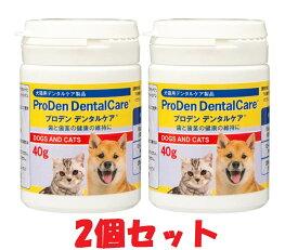 【あす楽】【プロデンデンタルケア 40g×2個】【スウェーデンケア】日本全薬工業