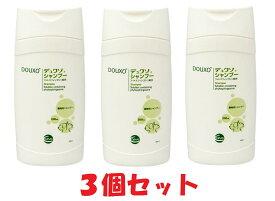 【あす楽】【デュクソ シャンプー 200ml ×3個セット】日本全薬工業