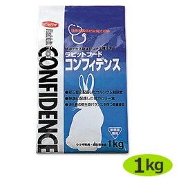 【あす楽】【コンフィデンス (1kg)×1袋】【ラビットフード】【日本全薬工業】(コンフィデンス1kg)【Z直】