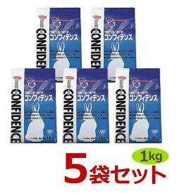 【あす楽】【コンフィデンス (1kg)×5袋セット】【ラビットフード】【日本全薬工業】(コンフィデンス1kg)