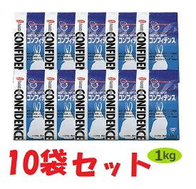 【あす楽】【コンフィデンス (1kg)×10袋セット】【ラビットフード】【日本全薬工業】(コンフィデンス1kg)【Z直】