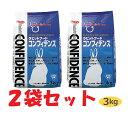 【あす楽】『コンフィデンス 3kg×2袋セット』ラビットフード 日本全薬工業(コンフィデンス3kg)