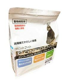 【あす楽】【コンフィデンス プレミアム (2.5kg)×1袋】【ラビットフード】【日本全薬工業】(コンフィデンスプレミアム2.5kg)【Z直】