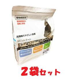 【あす楽】【コンフィデンス プレミアム (2.5kg)×2袋セット】【ラビットフード】【日本全薬工業】(コンフィデンスプレミアム2.5kg)