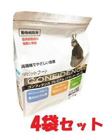 【あす楽】【コンフィデンス プレミアム (2.5kg)×4袋セット】【ラビットフード】【日本全薬工業】(コンフィデンスプレミアム2.5kg)【Z直】