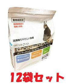 【あす楽】【コンフィデンスプレミアム】【2.5kg】【×12袋セット】日本全薬 うさぎ ウサギ 療法食