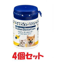 【あす楽】【プロデンデンタルケア【×4個セット!】 40g×4個】】【スウェーデンケア】日本全薬工業動物用健康補助食品 サプリメント