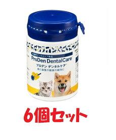 【あす楽】【プロデンデンタルケア 40g×6個】【スウェーデンケア】日本全薬工業