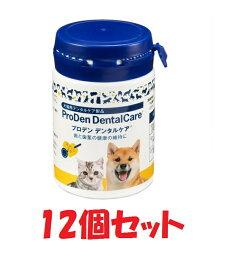 【あす楽】【プロデンデンタルケア40g【×12個セット!】】【ProDenDentalCare】日本全薬工業 動物用健康補助食品 サプリメント