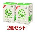【あす楽】【カリナール1×2個】【50g×2個】【バイエル製薬】カリナール1