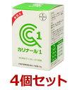 【あす楽】犬猫【カリナール1×4個!】【50g×4個!】【バイエル製薬】カリナール1
