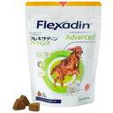 【あす楽】『フレキサディン アドバンス 犬用 (30粒)×1袋』【犬用】...
