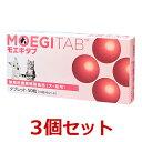 【あす楽】【3個セット】【モエギタブ 50粒(10粒×5シート)×3個】犬猫用【共立製薬】【関節】