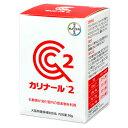 【あす楽】『カリナール2 (50g)』【バイエル製薬】【犬猫用健康補助食品】カリナール 2(腎臓)