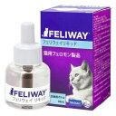 【あす楽】『フェリウェイリキッド48mL×1個』猫用(交換用)(注意:別途専用の拡散器が必要です)【ビルバック】【猫用…