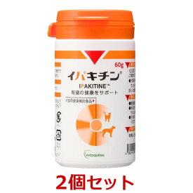 【あす楽】【イパキチン 60g×2個】【ベトキノール】【日本全薬】(イパキチン60g)