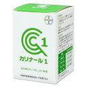 【あす楽】『カリナール1(50g)』【バイエル製薬】【犬猫用健康補助食品】カリナール 1(腎臓)
