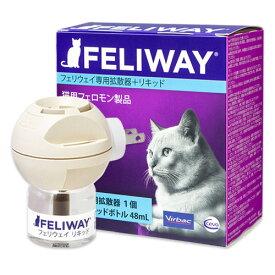 【あす楽】【フェリウェイリキッド専用拡散器+リキッド×1個セット】猫用【ビルバック】(フェリウェイ拡散器)【猫用フェロモン製品】