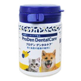 【あす楽】『プロデン デンタルケア 40g×1個』【犬猫】【口腔】【日本全薬工業】(プロデンデンタルケア)