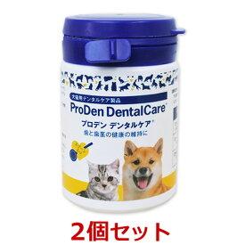 【あす楽】【プロデン デンタルケア 40g×2個セット】【犬猫】【口腔】【日本全薬工業】(プロデンデンタルケア)