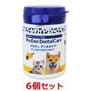 【あす楽】【プロデン デンタルケア 40g×6個セット】【犬猫】【口腔】【日本全薬工業】(プロデンデンタルケア)