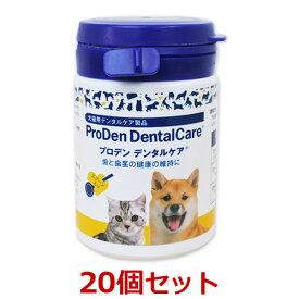 【あす楽】【プロデン デンタルケア 40g×20個セット】【犬猫】【口腔】【日本全薬工業】(プロデンデンタルケア)
