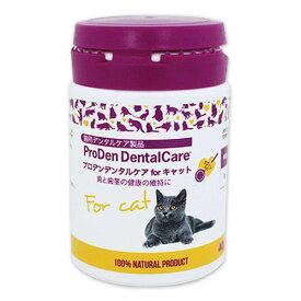 【あす楽】【猫用】『プロデンデンタルケア forキャット 40g×1個』【for Cat】【ProDen DentalCare for Cat】【口腔】【日本全薬工業】(プロデン デンタルケア)