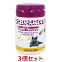 【あす楽】【猫用】【プロデンデンタルケア forキャット 40g×3個セット】【for Cat】【ProDen DentalCare for Cat】…