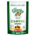 【あす楽】猫【賞味期限2021年7月26日】猫『グリニーズ ピルポケット(45個)×1袋』(投薬補助)