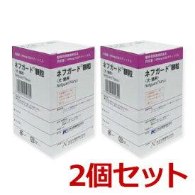 【あす楽】【2個セット】【ネフガード 顆粒 50包×2個!】【犬猫用】【400mg×50スティック】【共立製薬】※レンジアレンとの併用は吸着作用を減弱するおそれがあります。