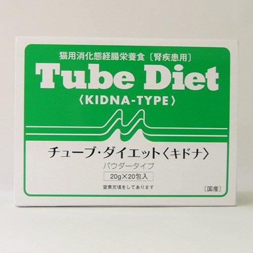 【★あす楽★】【猫用】【チューブダイエット<猫用キドナ>(20g×20包)Tube Diet Cat-KIDNA】森乳サンワールド タイムセール