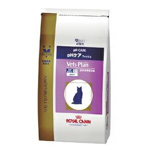 猫【pHケア 2kg フィッシュ】【ベッツプラン】【ロイヤルカナン】