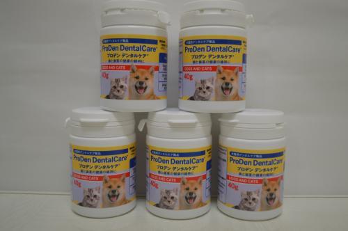 【★=送料無料=★】【プロデン デンタルケア×5個【40g×5個】【スウェーデンケア】 犬猫 日本全薬工業