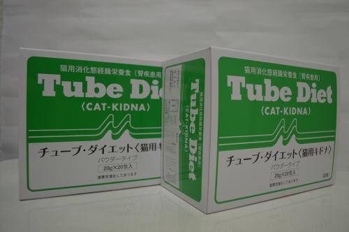 【★あす楽★】【★=送料無料=★】【猫用】【チューブダイエット<猫用キドナ>20g×20包×2個(20g×20包×2個)Tube Diet Cat-KIDNA】森乳サンワールド タイムセール