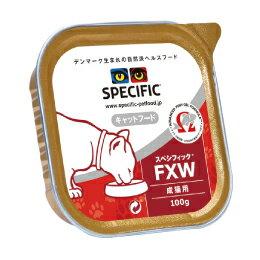 【プレミアム・メンテナンス FXW 成猫用】【100g×7缶】【ウェットフード】(4131J)