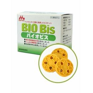 【動物病院専用】ワンラック【バイオビス】【BioBiS】【50g】【森乳サンワールド】犬おやつトリーツ【レビューを書いて次回もポイント2倍】