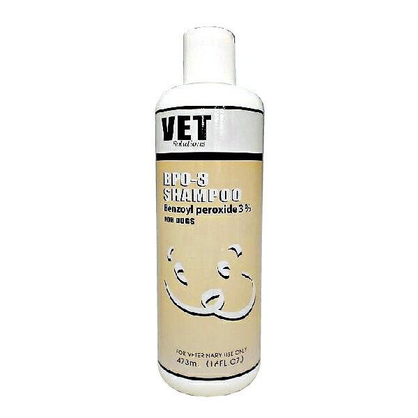 【★あす楽★】VETSolutionS【BPO-3シャンプー473mL】BPO-3473mL【共立製薬】bpo3シャンプー皮脂を取り除き皮膚と被毛を清潔にします。【レビューを書いて次回もポイント2倍】