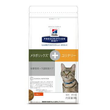 【メタボリックス+ユリナリー×3個】【猫】【2kg×3個】【ヒルズ】