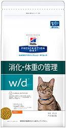 猫【w/d】2kg【smtb-k】【smtb-m】【YDKG-tk