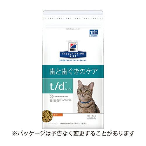 【★=送料無料=★】猫【t/d】400g【smtb-k】【smtb-m】