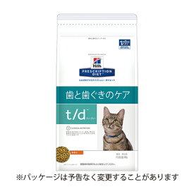 猫【t/d】【400g袋】
