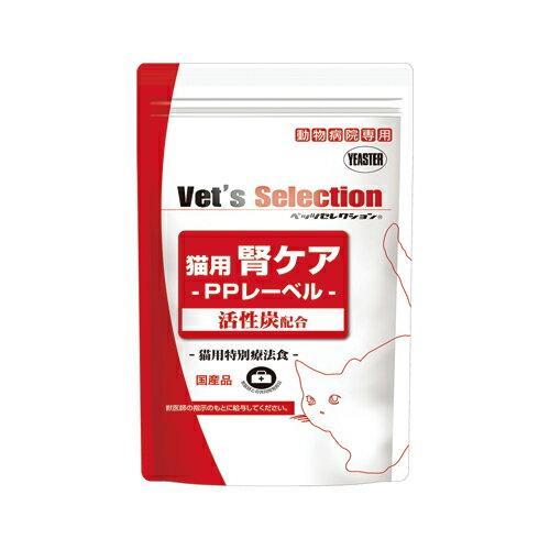 【あす楽】【腎ケアPPレーベル】【1.5kg(300g×5)】猫【Vet'SSelection】【イースター】猫のポーク味特別療法食。【レビューを書いて次回もポイント2倍】