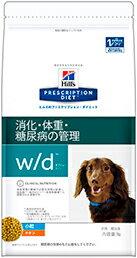 犬【 w/d 小粒】チキン【 1kg 】 消化・体重
